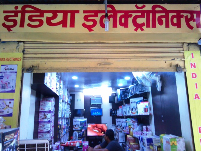 OPSIMA HOME APPLIANCES IN RAMGARH