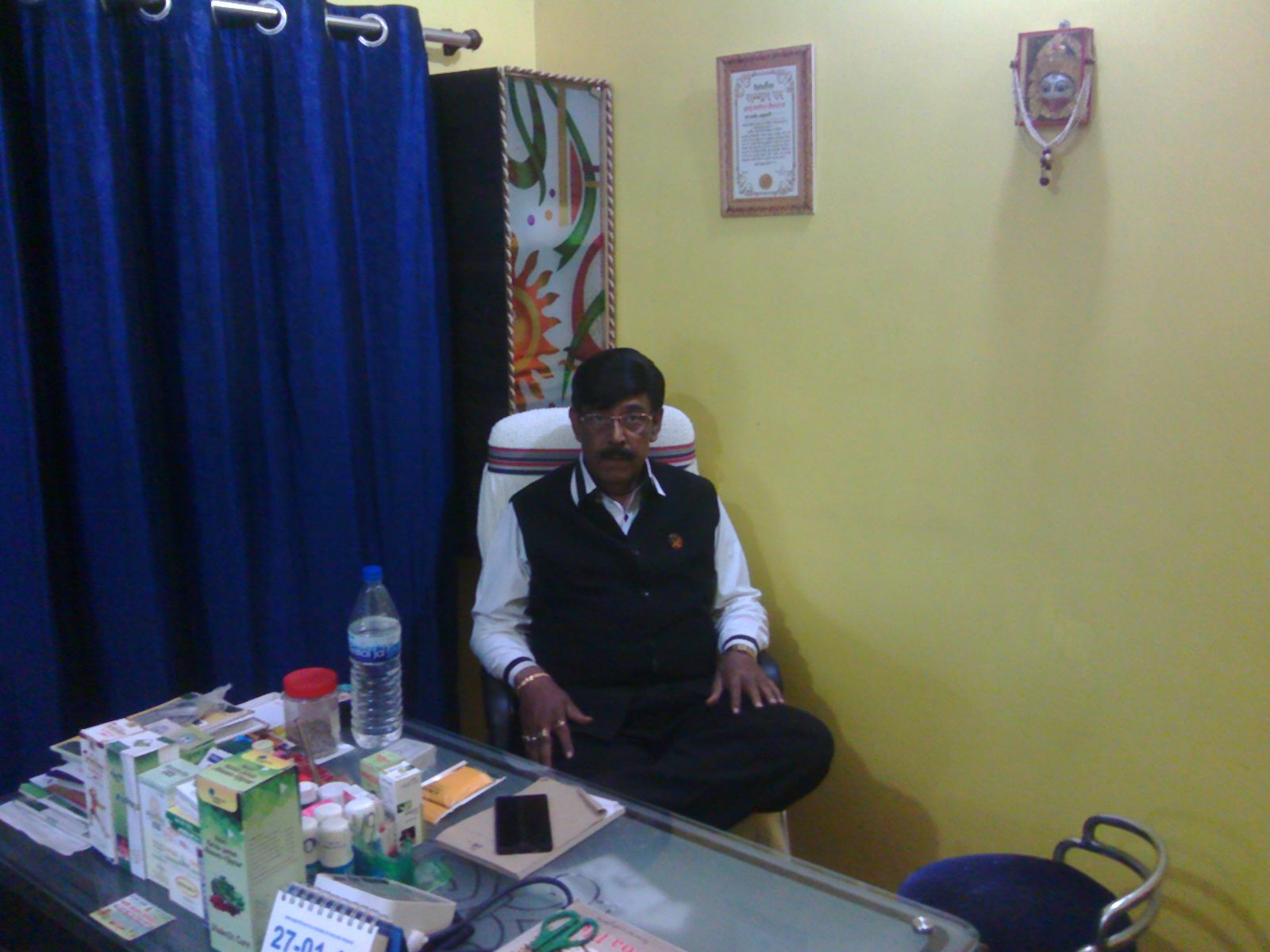 MAHARISHI AYURVED CLINIC IN RAMGARH