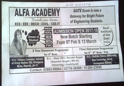 GATE COACHING CLASS IN HAZARIBAGH