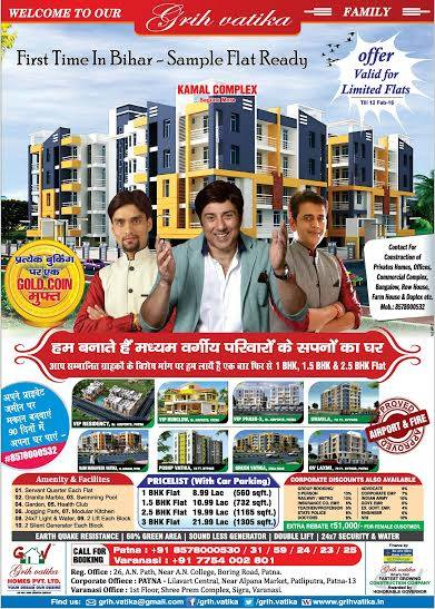 GRIH VATIKA SAMPLE FLAT IN PATNA