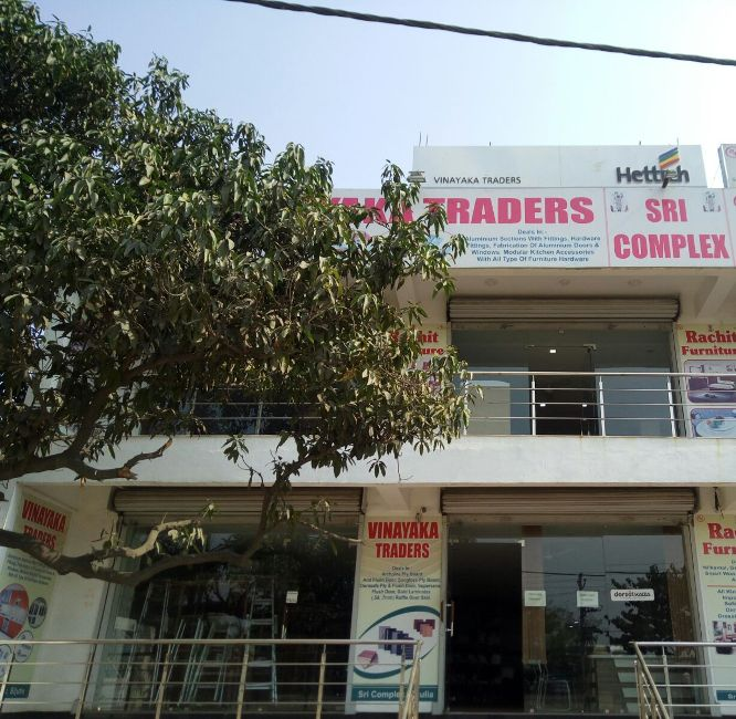 SHREE VINAYKA TRADERS IN RAMGARH