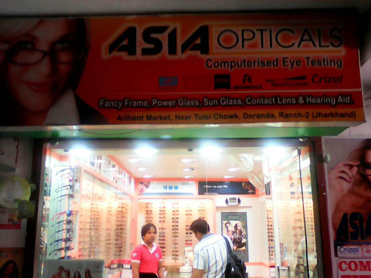 ASIA OPTICAL IN RANCHI
