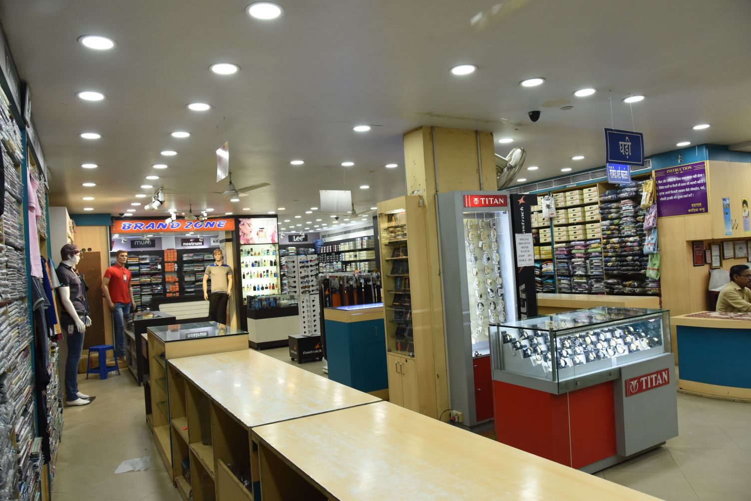 BRANDED WATCH SHOP IN RAMGARH