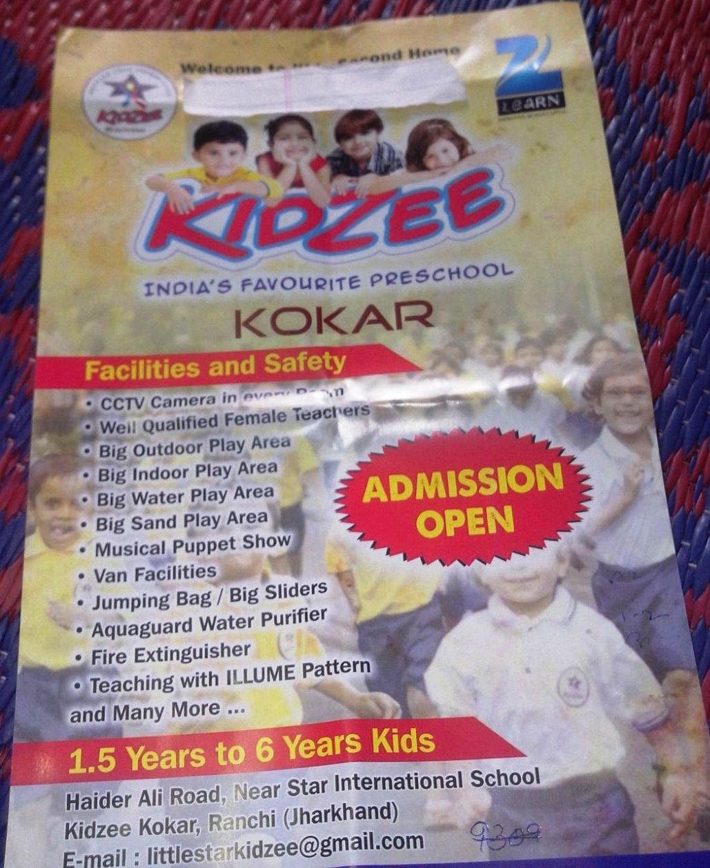 KIDS SCHOOL IN KOKAR RANCHI