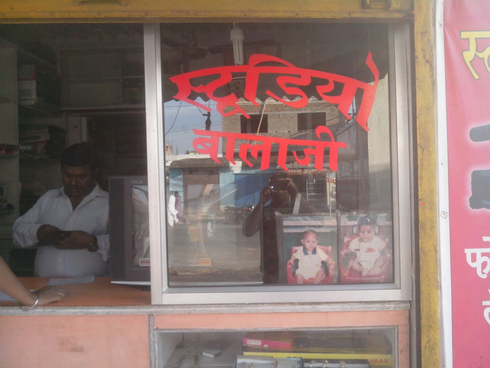 ELECTRONICS SHOP IN KATHAL MODE RANCHI