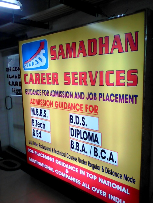 SAMADHAN CAREER CONSULTANCY IN RANCHI