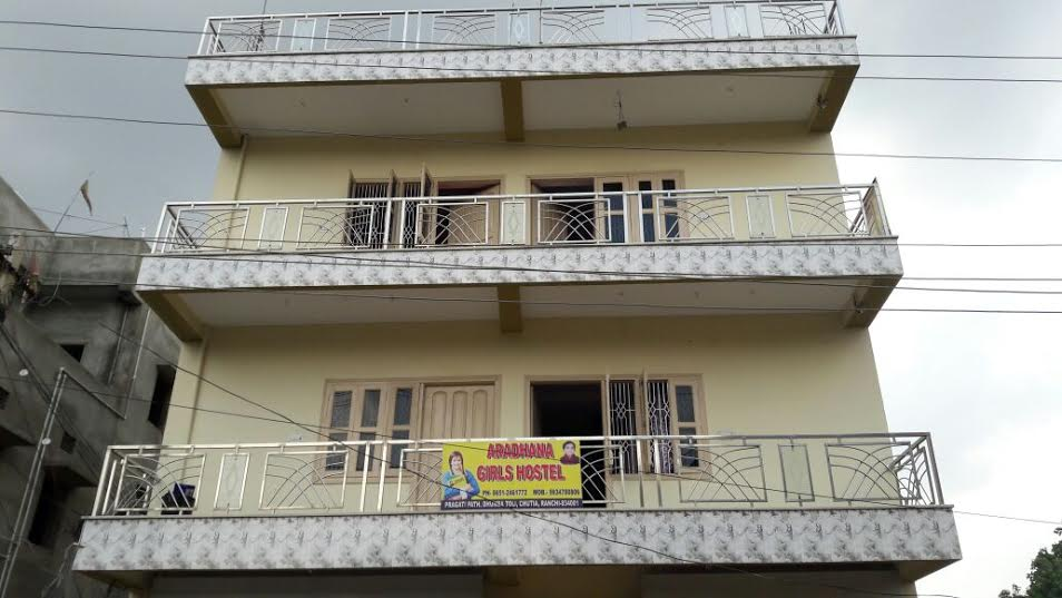 aradhana girls hostel in ranchi