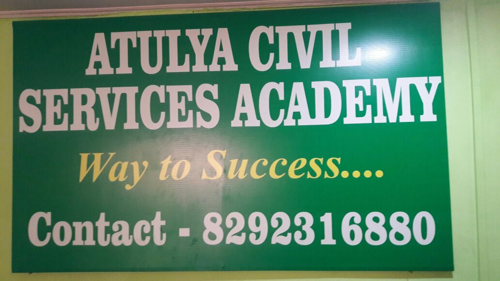 ATULYA CIVIL SERVICES IN RANCHI