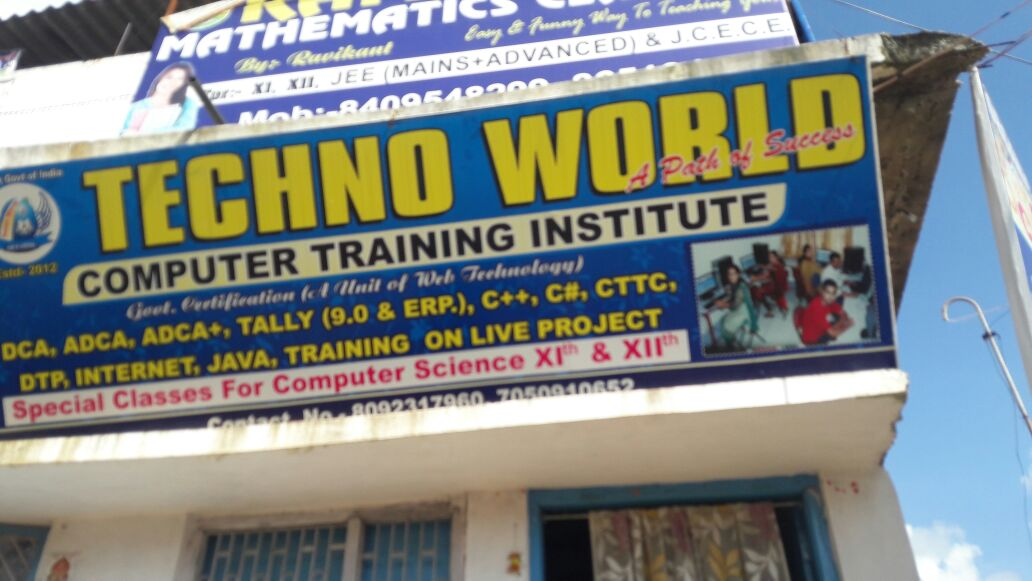 INTERNET COURSES IN HAZARIBAGH