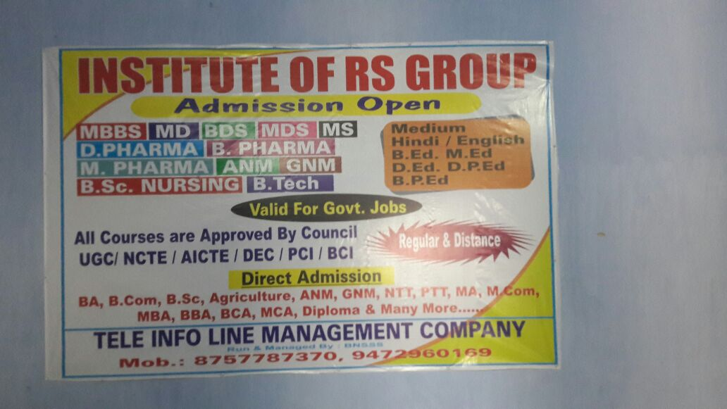ALL TYPE OF REGULAR COURSES EDUCATIION CONSULTANT OFFIC