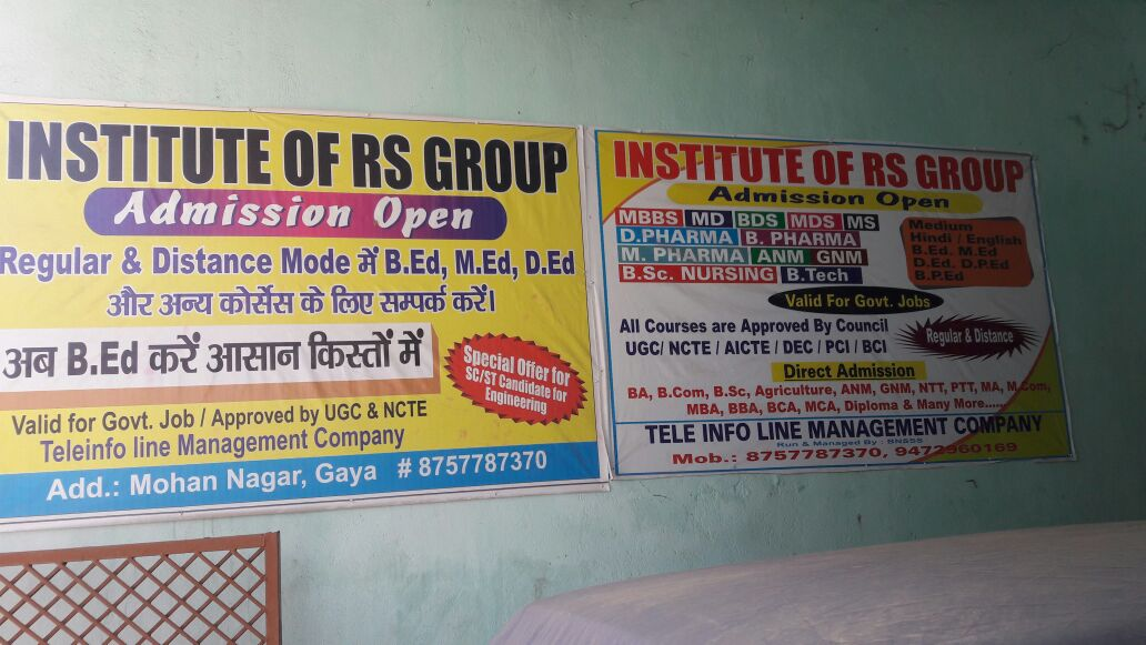 PG & GRADUATION LAVEL COURSES ADMISSION BEURO IN GAYA