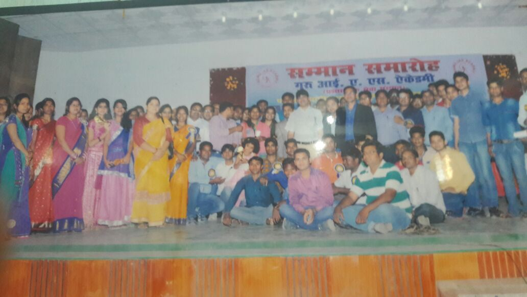ias class in hazaribagh