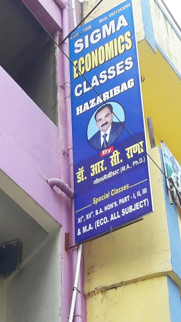 BA PART 1,2,3 ECONOMIC CLASS IN HAZARIBAGH