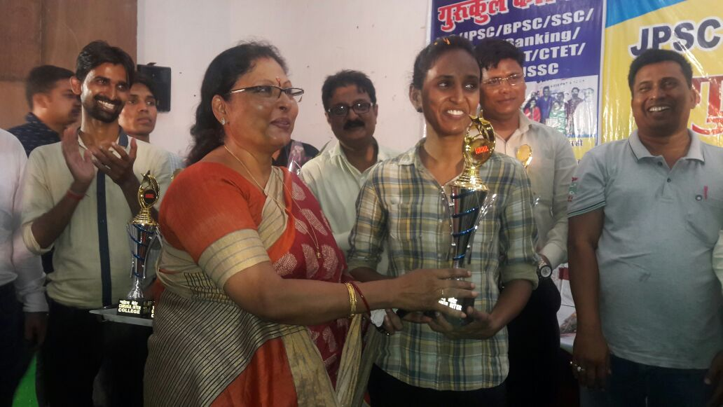 TEACHER COACHING IN HAZARIBAGH