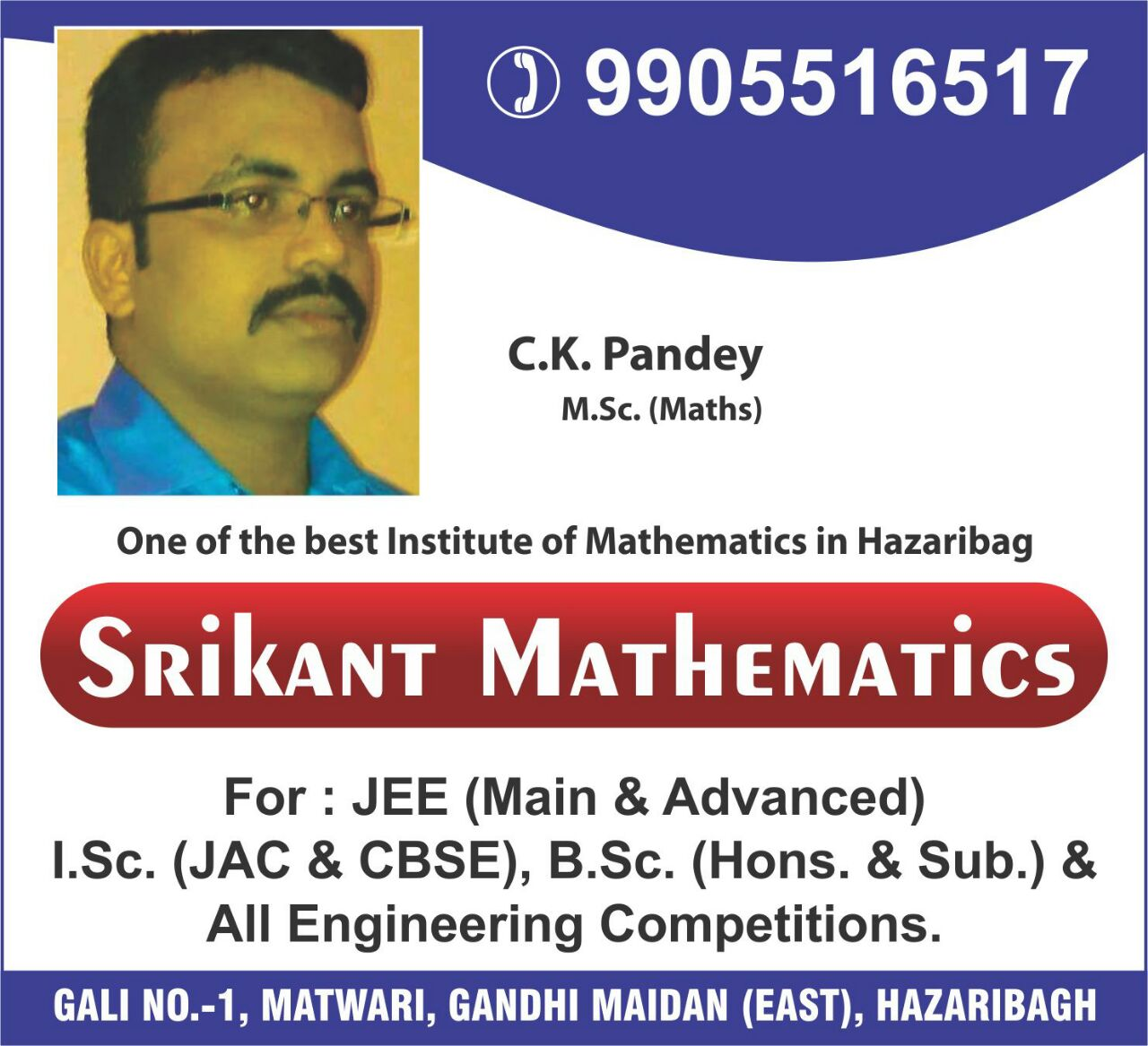 SRIKANT MATHEMATICS IN HAZARIBAGH
