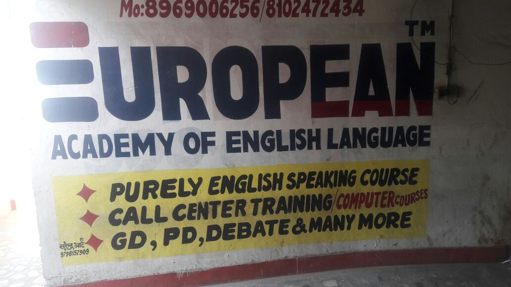 EUROPEAN ENGLISH INSTITUTE IN HAZARIBAGH