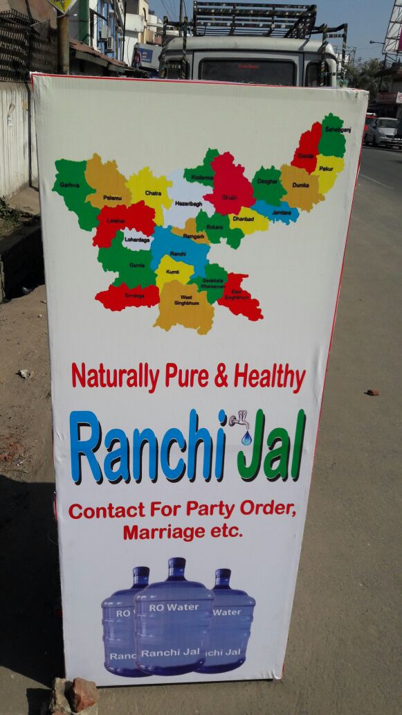 LIST FOR NATURAL JAL SUPPLIERS IN RANCHI
