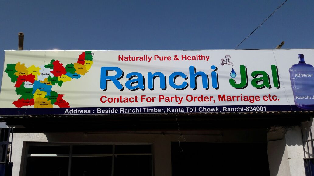 PURE & HEALTHY JAL SUPPLIERS IN RANCHI