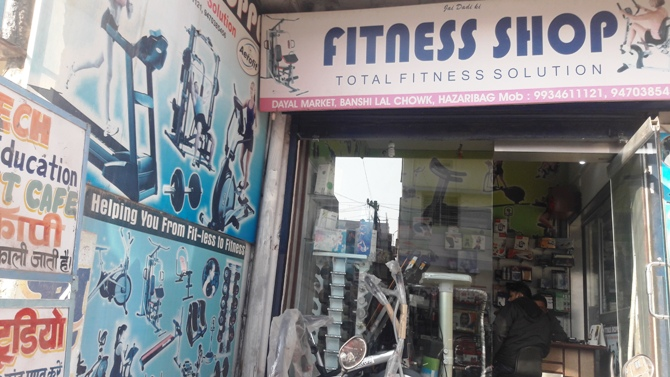 FITNESS EQUIPMENT IN HAZARIBAGH