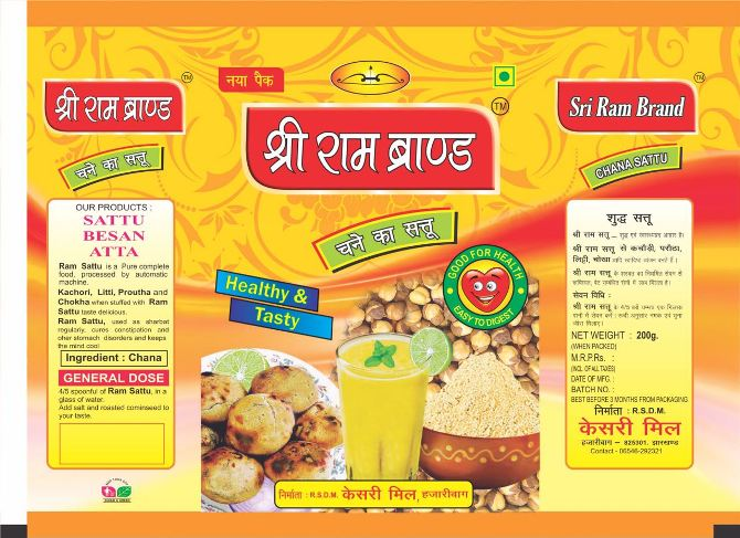 SATTU DISTRIBUTORS IN BOKARO