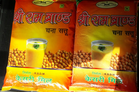 SATTU SUPPLIERS IN HAZARIBAGH