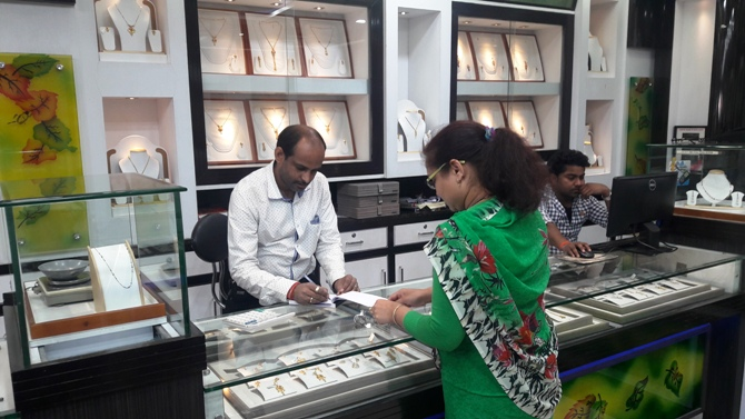 BRANDED JEWELLERY SHOWROOM IN HAZARIBAGH
