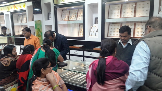 LIST OF JEWELLERY SHOWROOM IN HAZARIBAGH
