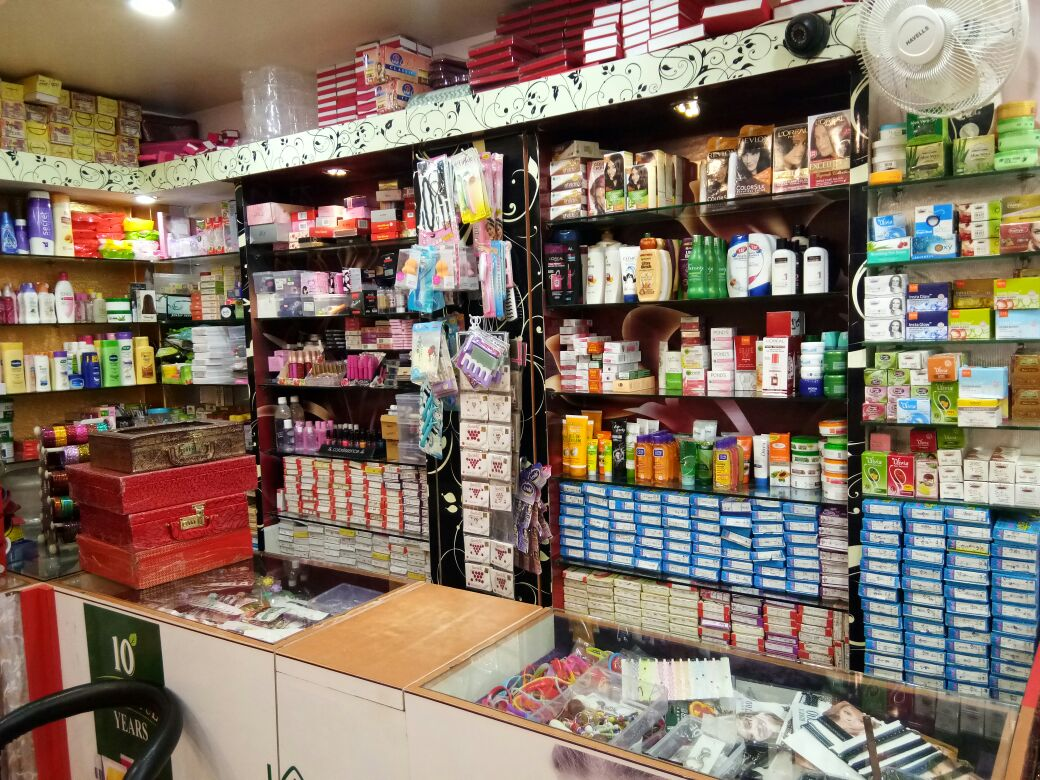 COSMETIC SHOP IN HAZARIBAGH