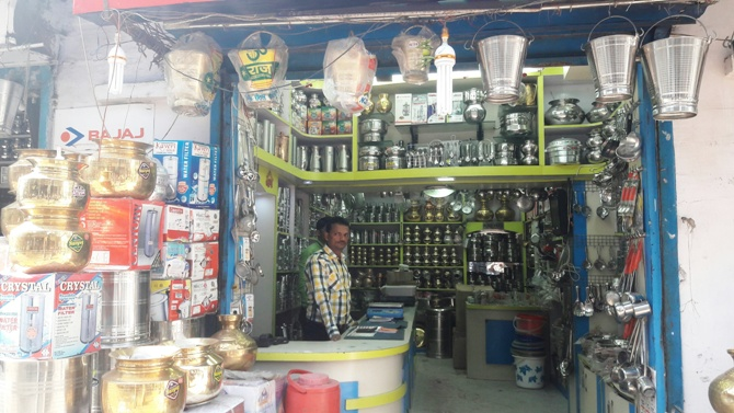 UTENSILS SHOP IN RAMGARH