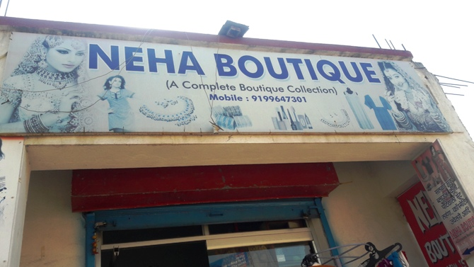NEHA BOUTIQUE IN RAMGARH