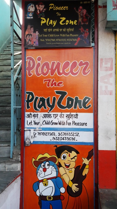 PLAY ZONE IN RAMGARH