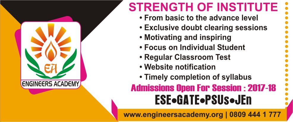 ENGINEERING SERVICES EXAM COACHING