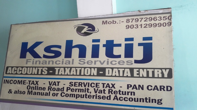 G.S.T OFFICE IN RAMGARH