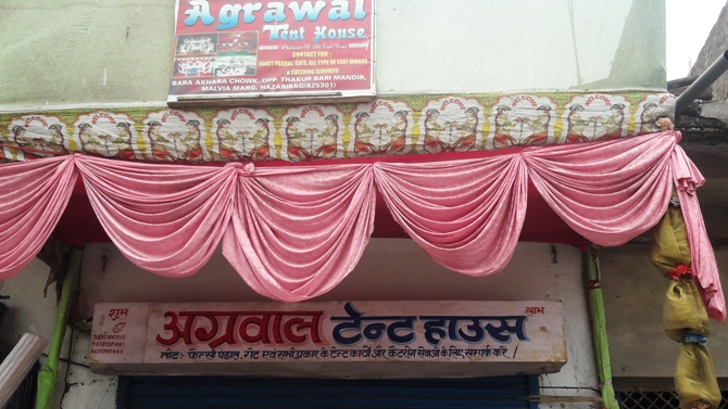 AGRAWAL TENT HOUSE IN HAZARIBAGH