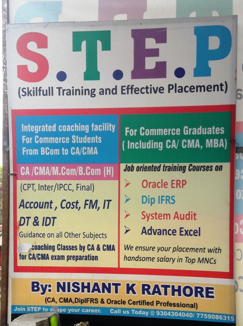 JOB ORIENTED COURSES IN JHARKHAND