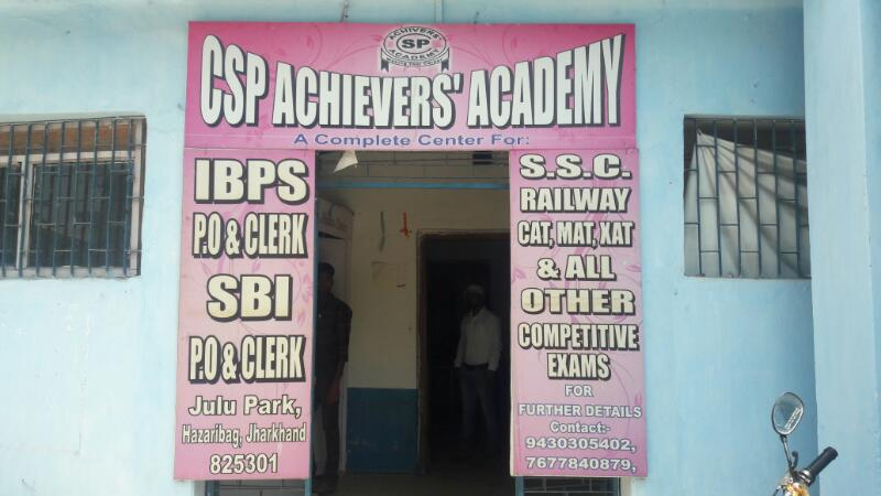 BEST CTET COACHING CLASS IN HAZARIBAGH