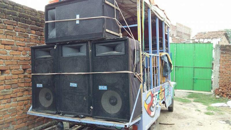 DJ FLOOR IN HAZARIBAGH