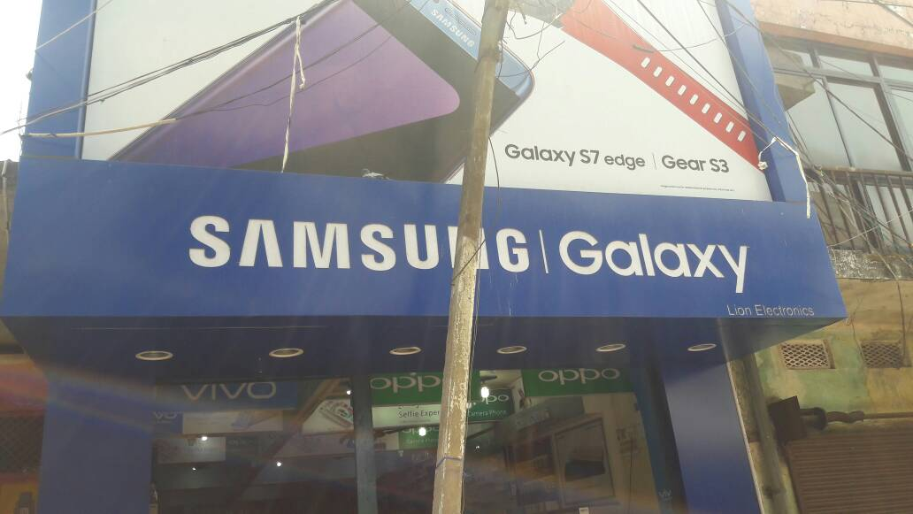 SAMSUNG MOBILE SHOWROOM IN RAMGARH