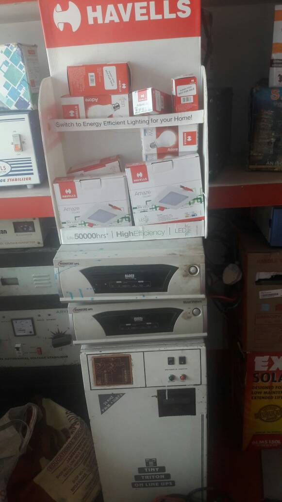 ELECTRICAL GOODS IN HAZARIBAGH