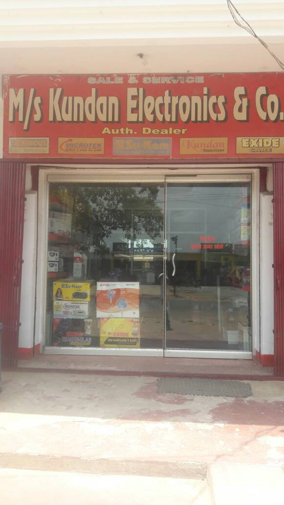 KUNDAN ENTERPRISES IN HAZARIBAGH