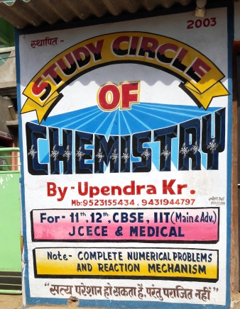 COACHING FOR CHEMISTRY IN HAZARIBAGH