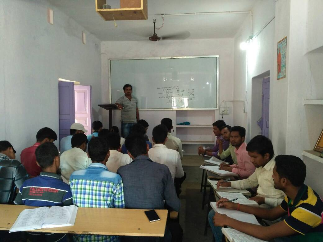 COMPETITIVE MATH REASONING INSTITUTE IN HAZARIBAGH