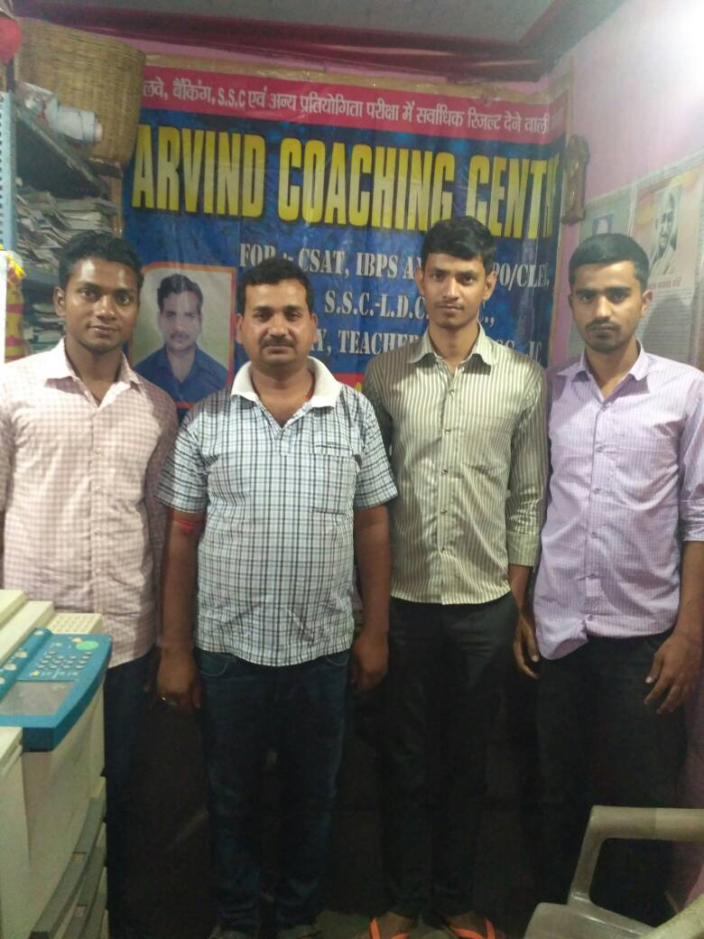 ARVIND COACHING CLASS IN HAZARIBAGH