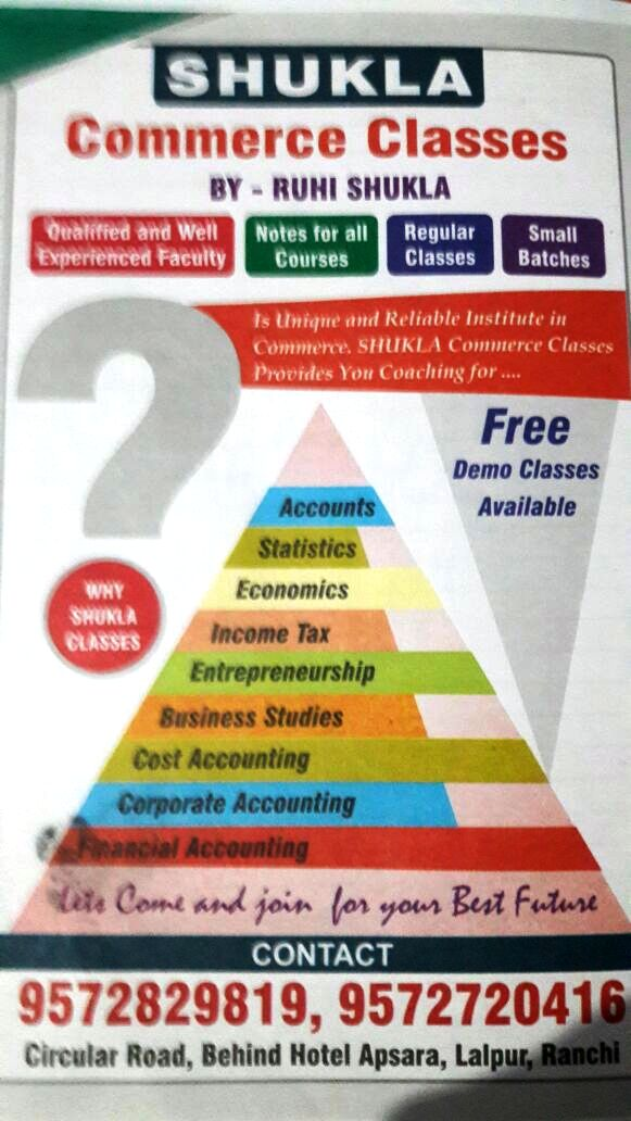 COMMERCE CLASSES IN LALPUR RANCHI