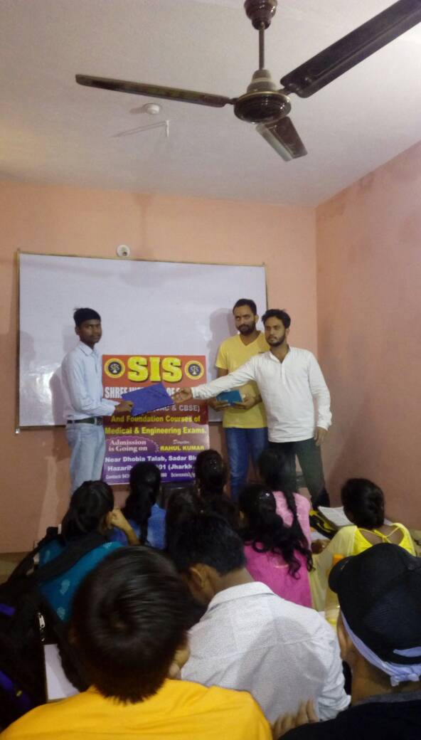 BEST SCIENCE COACHING IN HAZARIBAGH