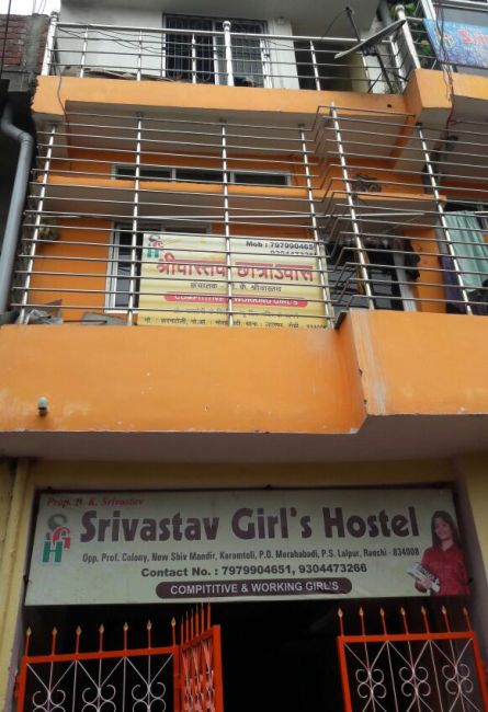 LISTS OF GIRLS HOSTEL IN RANCHI