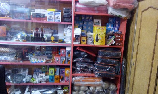 CAR ACCESSORIES WHOLESALER IN PATNA