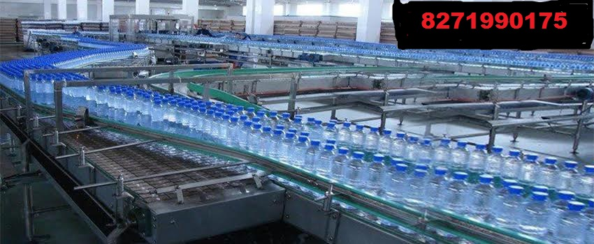MINERAL WATER PLANT IN RANCHI