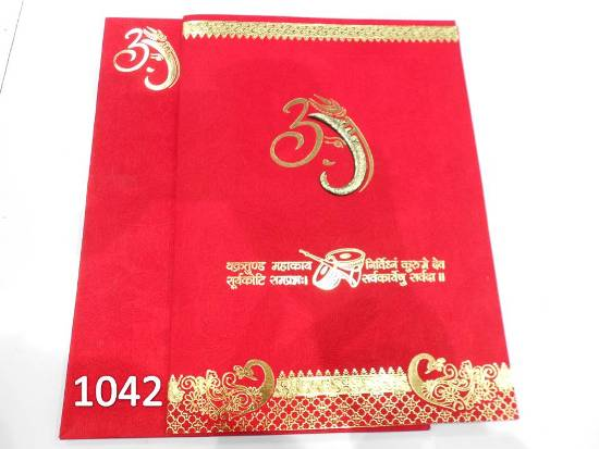 BEST MARRIAGE CARD IN PATNA