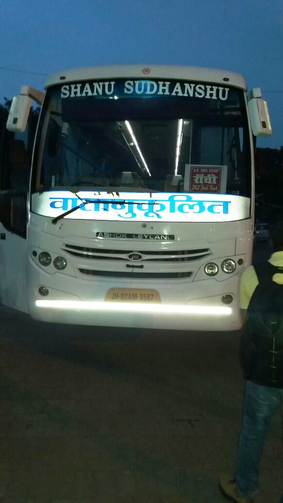 AC BUS HAZARIBAGH TO RANCHI